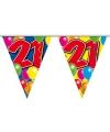 Slingers 21 jaar vlaggenlijn 10 meter