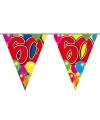 Leeftijd vlaggenlijnen 60 jaar 10 meter